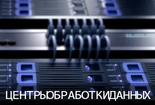 01-ru