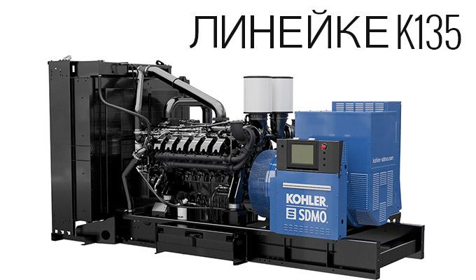KD135-RU-10-17