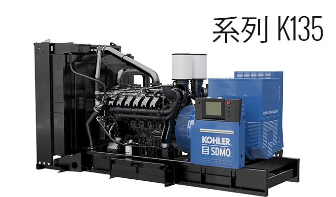 KD135-ZH-10-17