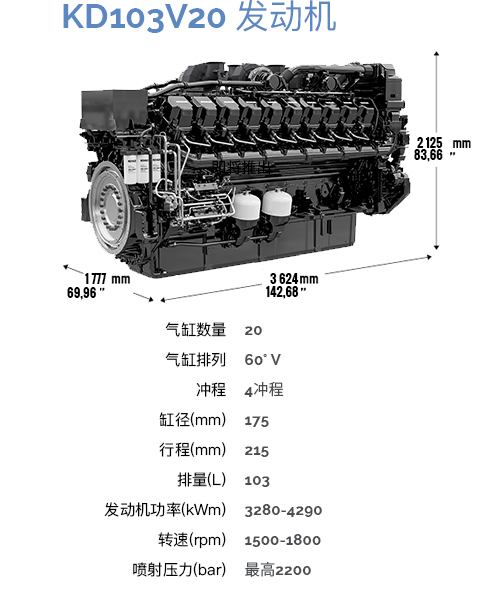 ZH-KD175-103v20